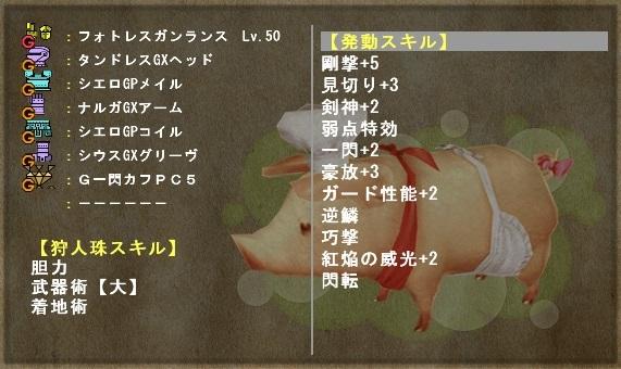 mhf_05.jpg