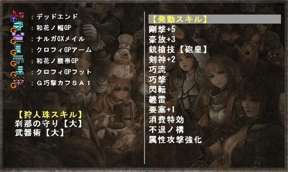 mhf_07.jpg