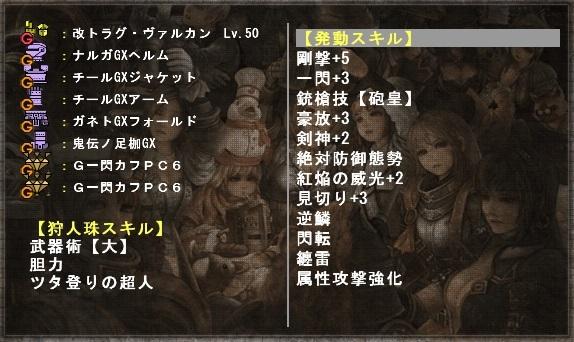 mhf_08.jpg