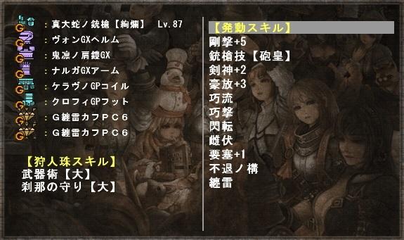 mhf_09.jpg