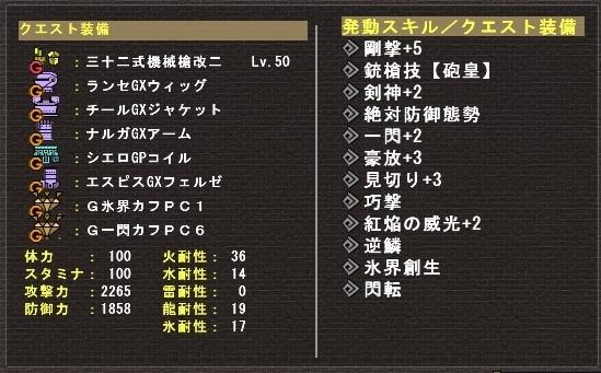mhf_11.jpg