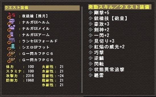 mhf_12.jpg