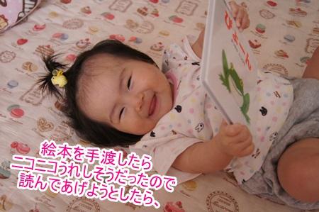 DSC08546_20160818162314d15.jpg