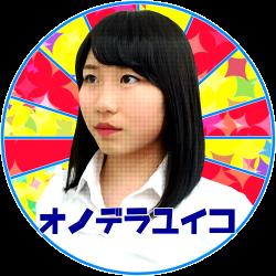 yuiko.png
