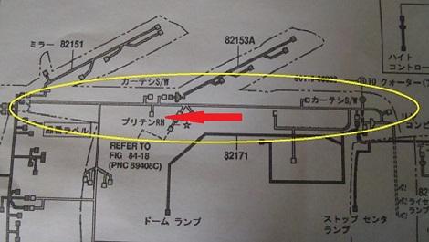 P7230382.jpg