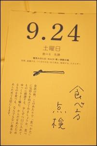 924.jpg