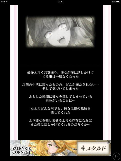 活動報告20160830_00012