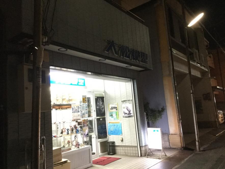 週刊活動報告20161031_00004_01