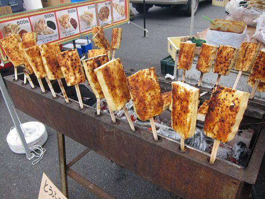 熱々の豆腐田楽