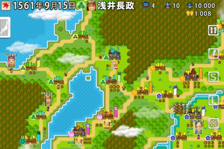 5-マップ画面