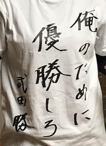 masaru.jpg