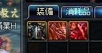 ScreenShot2016_0421_162825546.jpg