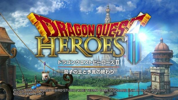 ドラゴンクエストヒーローズ2_01