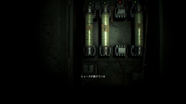 バイオハザード7 ティザー ~ビギニングアワー~009