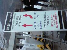 yamakashiさんのブログ-CA3A0144.jpg