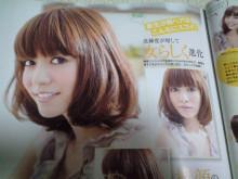 yamakashiさんのブログ-CA3A0214.jpg