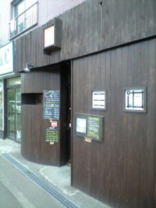 yamakashiさんのブログ-090608_1531~0001.jpg