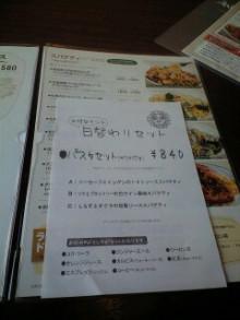 yamakashiさんのブログ-090625_1459~0001.jpg