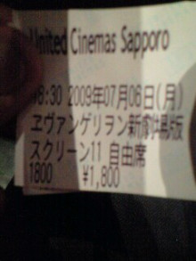 yamakashiさんのブログ-090706_1822~0001.jpg