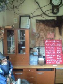 yamakashiさんのブログ-090921_1552~0001.jpg