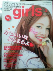 yamakashiさんのブログ-091018_1238~0001.jpg