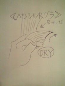 美容師のための【裏教科書】ハイヤマカシ-100121_1906~0001.jpg