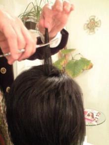 美容師のための【裏教科書】ハイヤマカシ-100211_1906~0001.jpg