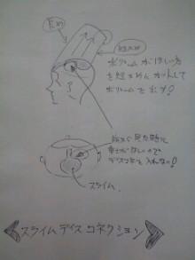 美容師のための【裏教科書】ハイヤマカシ-100306_1635~0001.jpg
