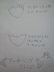 美容師のための【裏教科書】ハイヤマカシ-100318_0045~0001.jpg