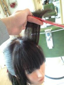 美容師のための【裏教科書】ハイヤマカシ-100325_1225~0001.jpg
