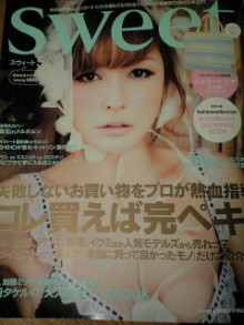 美容師のための【裏教科書】ハイヤマカシ-100414_0017~0001.jpg