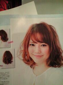 美容師のための【裏教科書】ハイヤマカシ-100902_1029~0001.jpg