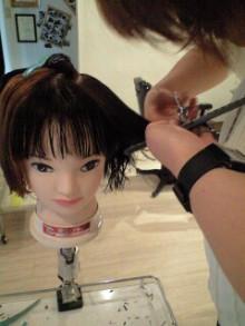 美容師のための【裏教科書】ハイヤマカシ-101002_1629~0001.jpg