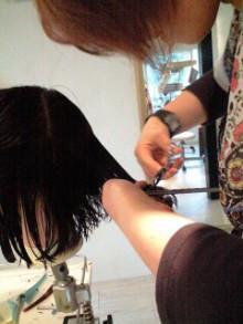 美容師のための【裏教科書】ハイヤマカシ-101010_1528~0001.jpg