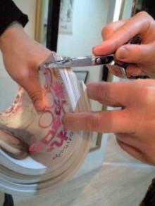 美容師のための【裏教科書】ハイヤマカシ-101014_2020~0001.jpg