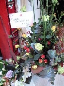 美容師のための【裏教科書】ハイヤマカシ-101102_1809~0002.jpg