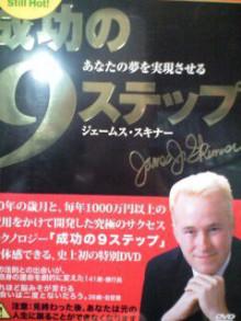 美容師のための【裏教科書】ハイヤマカシ-101129_1504~0001.jpg