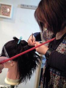 美容師のための【裏教科書】ハイヤマカシ-101130_1433~0001.jpg