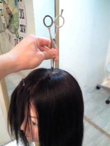 美容師のための【裏教科書】ハイヤマカシ-101201_1725~0001.jpg