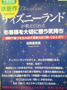 美容師のための【裏教科書】ハイヤマカシ-101129_1521~0001.jpg