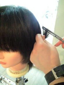 美容師のための【裏教科書】ハイヤマカシ-101218_1049~0002.jpg