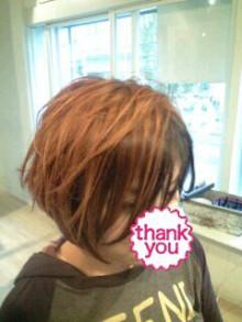 美容師のための【裏教科書】ハイヤマカシ-110510_1512~0001-0001.jpg