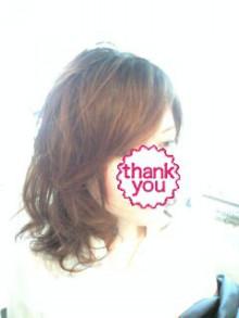 美容師のための【裏教科書】ハイヤマカシ-110529_1246~0003-0001.jpg