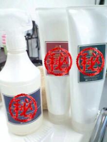 美容師のための【裏教科書】ハイヤマカシ-110621_1201~0001-0001.jpg