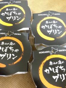 $札幌占い美容室〜ヘアカットcut動画日記〜ハイヤマカシ後藤 -image