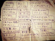 $札幌占い美容室〜ヘアカットcut動画日記〜ハイヤマカシ後藤