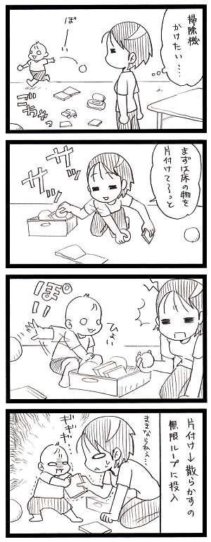 20161018_1_mini.png