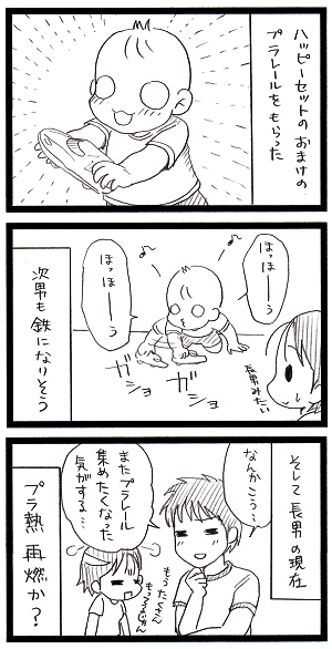 20161018_3_mini.png