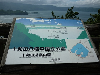 yasumiya15.jpg