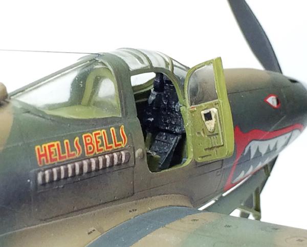 P-400 (89)